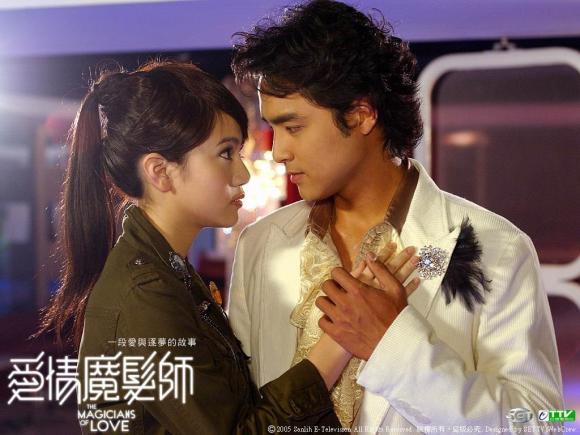 The magicians of love twdrama asiandramas for Drama taiwanais romance