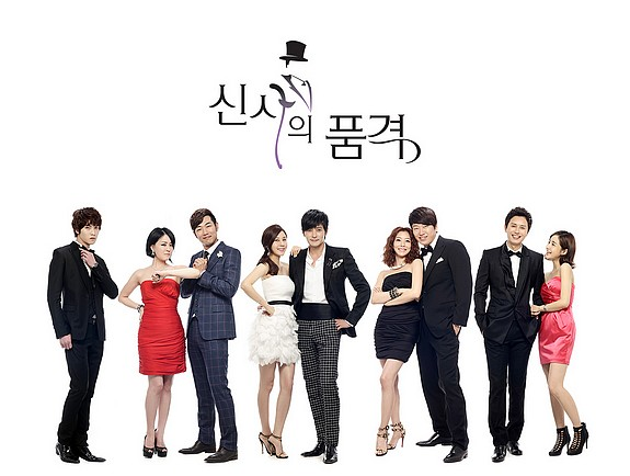 http://asiandramas.cowblog.fr/images/4/agentlemansdignity639802-copie-1.jpg